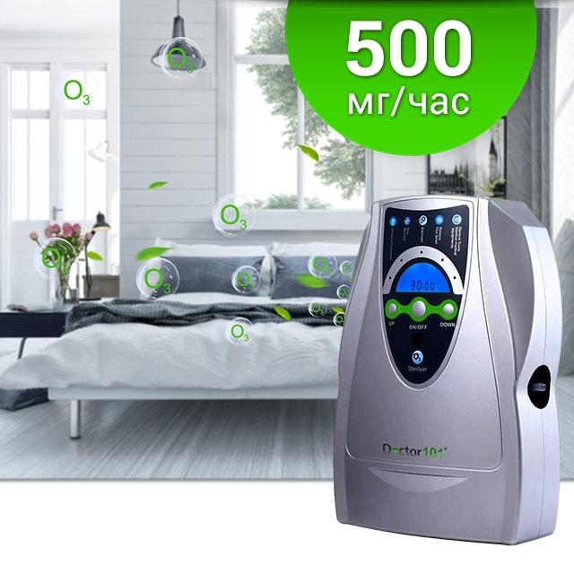 Мощный бытовой озонатор для дезинфекции воздуха, воды, продуктов Premium-101